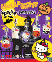 Hello Kitty spooky danglers complete serie