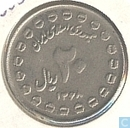 "Iran 20 rials 1989 (jaar 1368 - 20 ornamenten rondom)  ""8 years of defence"""
