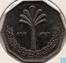 "Iraq 1 dinar 1982 (year 1402) ""Non-aligned Nations Conference Baghdad"""