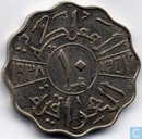 Iraq 10 fils 1938 (year 1357 - nickel)