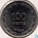 Israel 100 pruta 1954 (large wreath - light)