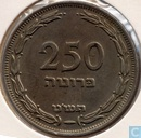 Israel 250 pruta 1949 (year 5709 - without pearl)