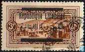 Deir el Qamar, with double overprint