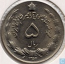 Iran 5 rials 1974 (year 1353 - small date)