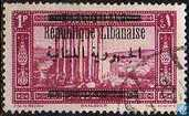 Baalbek, with double overprint