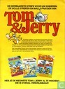Strips - Tom en Jerry - Super Tom & Jerry 44