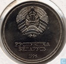 "Belarus 1 ruble 1996 ""50th Anniversary of United Nations"" (copper-nickel)"