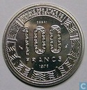 Central African Republic 100 francs 1978 (Essai)