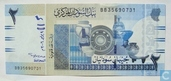 Sudan 2 Pounds 2006