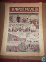 Comic Books - Kapoentje, 't (magazine) (Dutch) - 1955 nummer  24