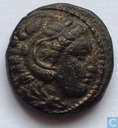 Oldest item - Kingdom Macedonia-336-323 b.c. Alexander the great AE