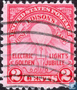 Electric Light jubilee