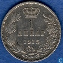 Serbia 1 dinar 1915 (medal alignment - with designer)
