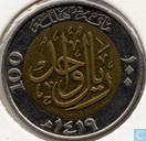 "Saudi Arabia 100 halala 1998 (year 1419) ""100 years Saudi Arabia"""