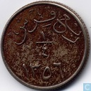 Saudi Arabia ¼ ghirsh 1937 (year 1356 - reeded)