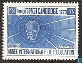 International year of education