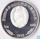 "North Korea 500 won 1995 (PROOF) ""1996 Atlanta Olympics"""