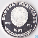 "North Korea 5 won 1997 (PROOF) ""Olympic Games 1998 Japan"""