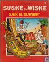 Comic Books - Willy and Wanda - Sjeik El Rojenbiet