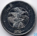 Maldives 1 laari 1984 (year 1404)