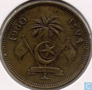 Maldives 50 laari 1960 (year 1379 - security edge)