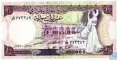Syria 10 Pounds 1978