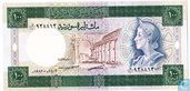 Syria 100 Pounds 1982