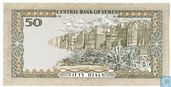 Bankbiljetten - Central Bank of Yemen - Jemen 50 Rials