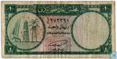 Qatar and Dubai 1 Riyal ND (~1960)