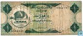 United Arab Emirates 1 dirham 1973