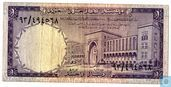 Saudi Arabia 1 Riyal 1966