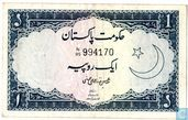 Pakistan 1 Rupee ND (1953-63)
