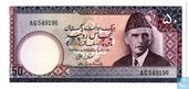 Pakistan 50 Rupees (P30a1) ND (1976)