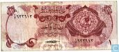 Katar 1 Riyal ND (1973)