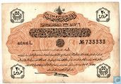 Turkey 20 Piastres ND (1916-17)