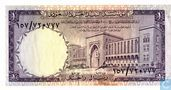 Saudi Arabia 1 Riyal 1968