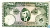 Pakistan 100 Rupees ND (1957)