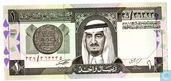 Saudi Arabia 1 Riyal 1984