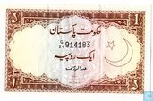 Pakistan 1 Rupee ND (1973)
