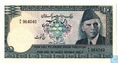 Pakistan 10 Rupees ND (1970)