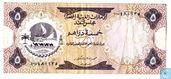 United Arab Emirates 5 dirhams 1973