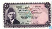Pakistan 10 Rupees ND (1960)