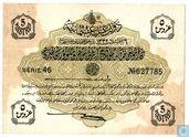 Turkey 5 Piastres ND (1916-17)