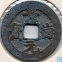 China 1 cash 1004-1007 (Jing De Yuan Bao, regulier schrift)