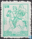 Issued for United Nations Day