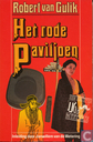 Books - Judge Dee - Het rode paviljoen