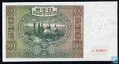 Bankbiljetten - Polen - 1939-1941 German Occupation Issue - Polen 100 Zlotych 1941