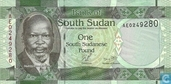 sudan one pound 2011