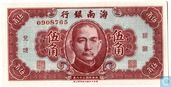 Chine 50 Cents 1949