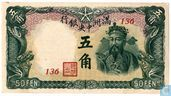 China Man Chu Kuo 50 fen 1935